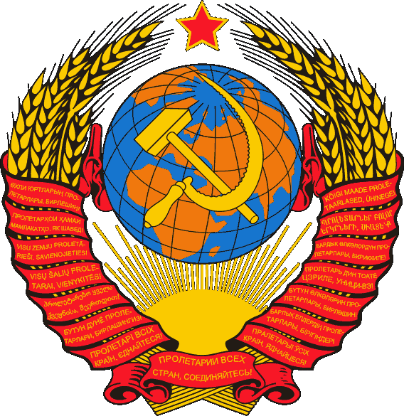 База патентов СССР