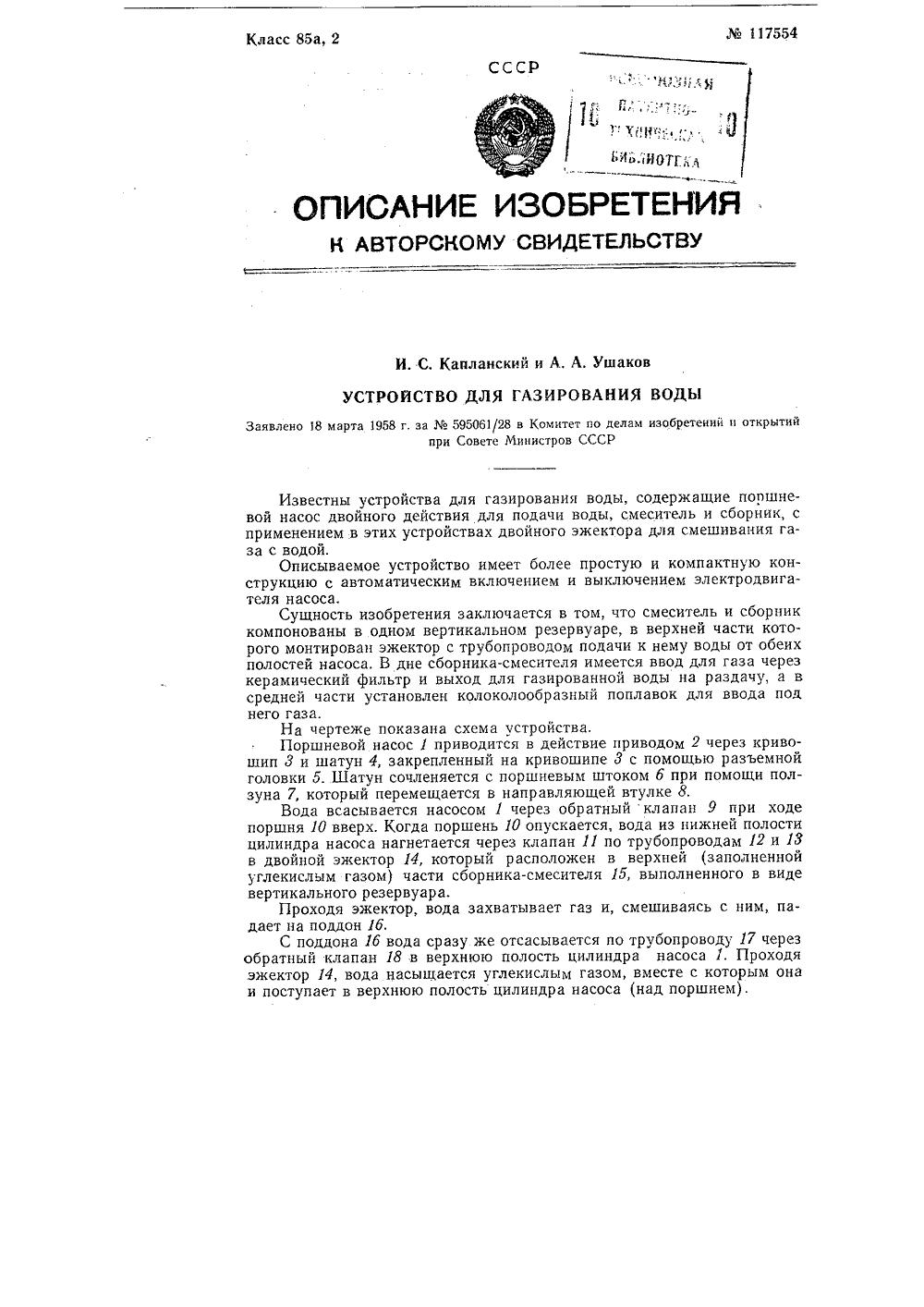 Производство и поставка геосинтетических материалов - ООО