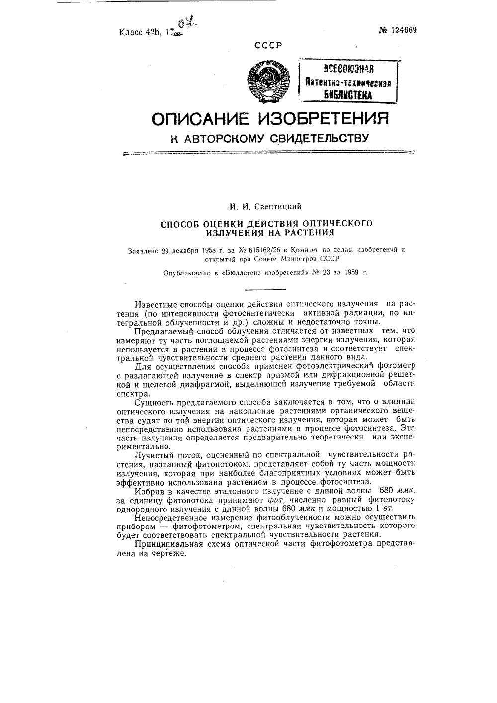 схема подключения mmr-313