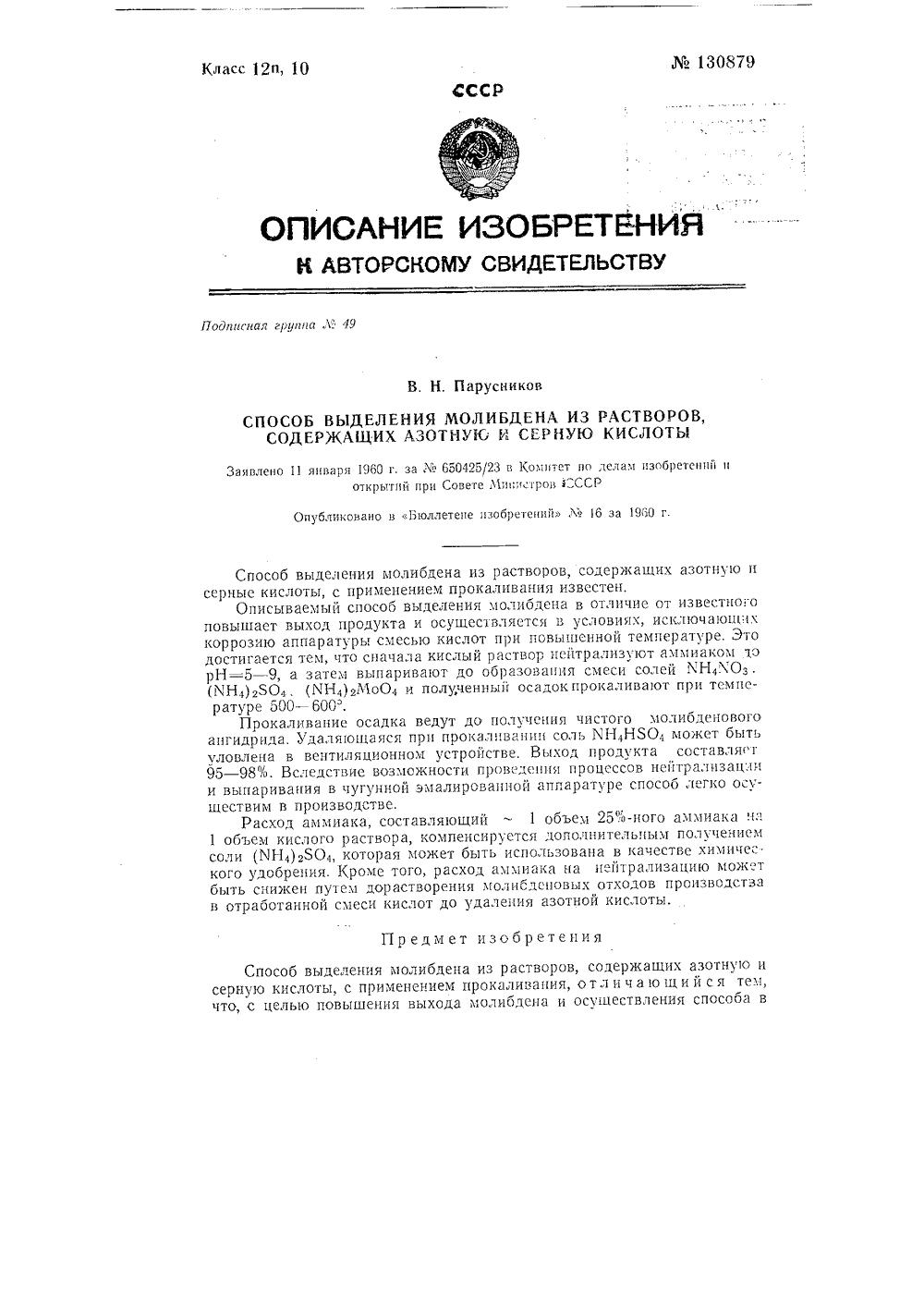 Сперма бурово цвета