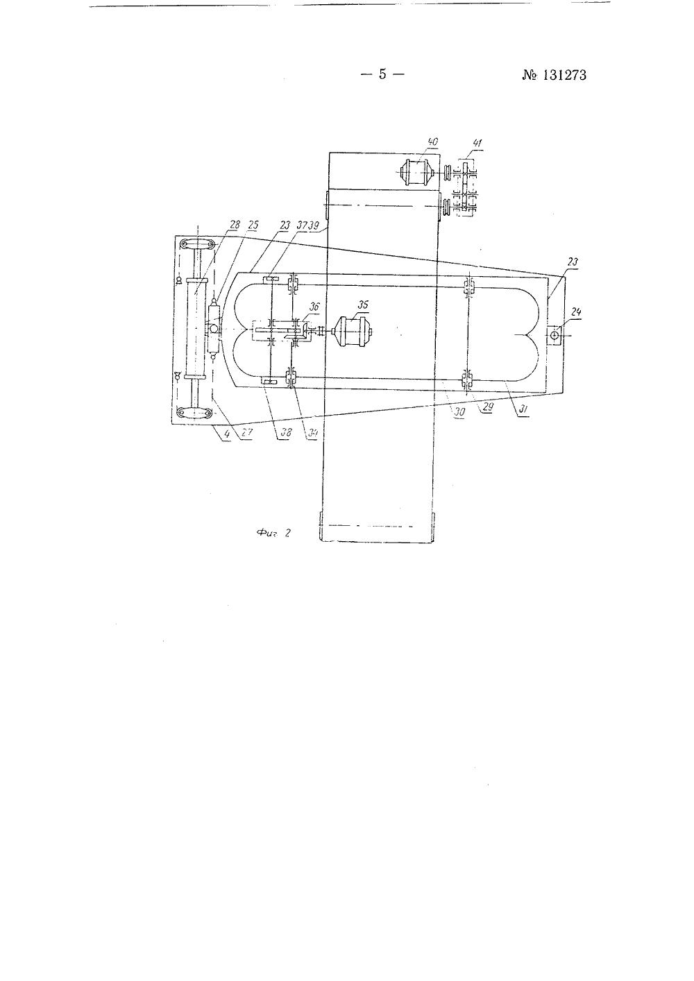 схема разработки траншеи одноковшовым экскаватором