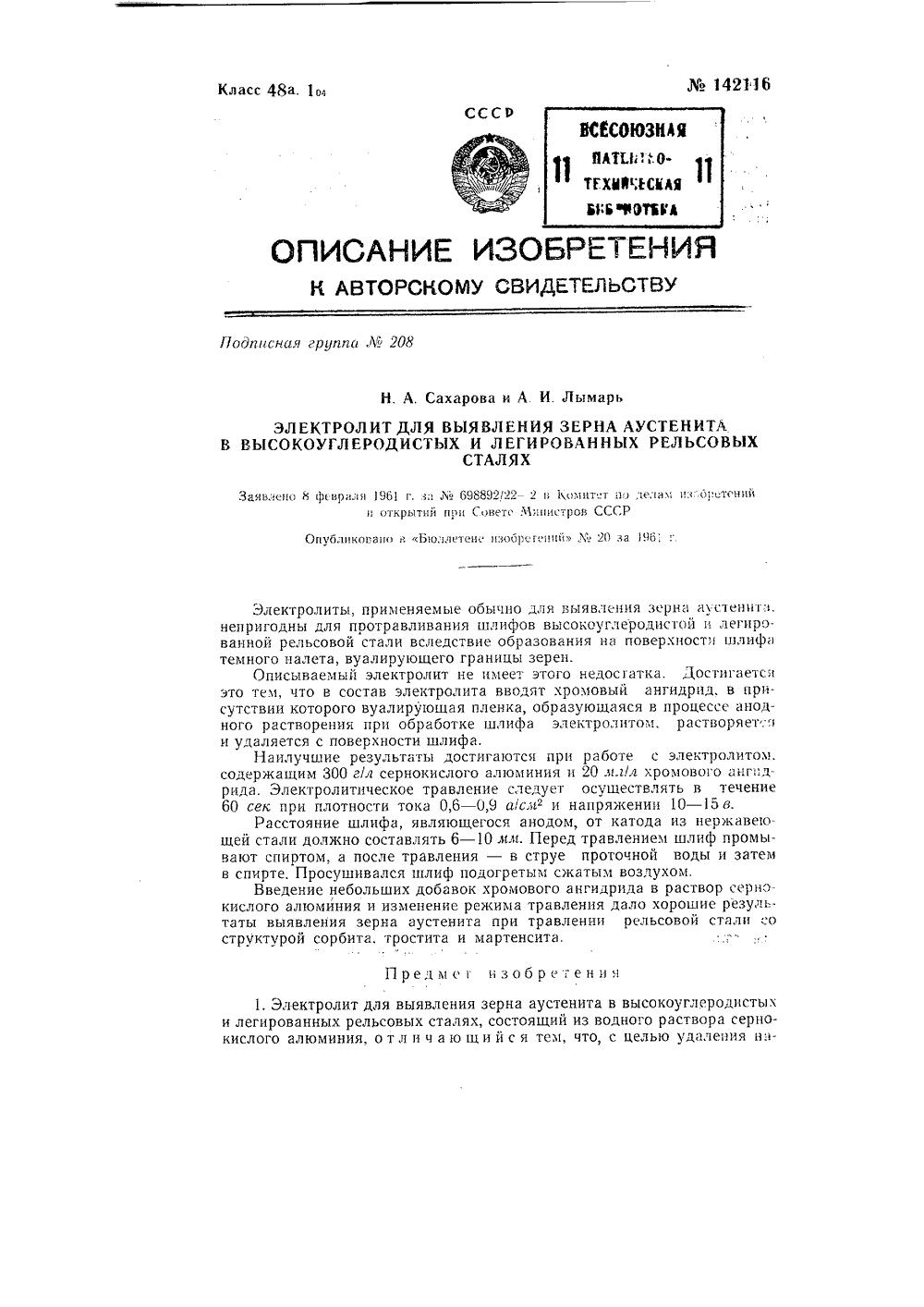 даб циркуляционный насос схема установки ва 35 180
