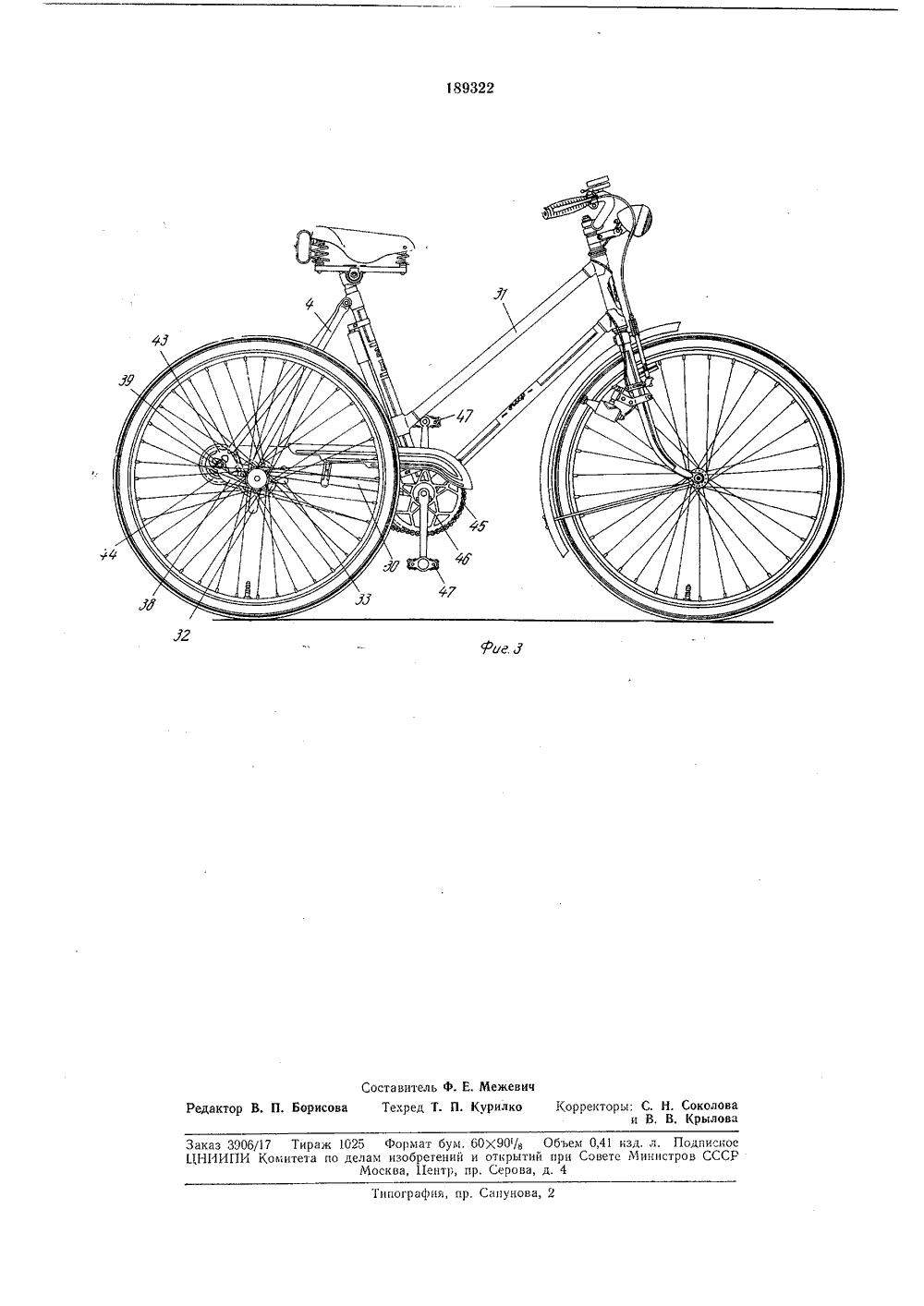 схема заднего моста велосипеда