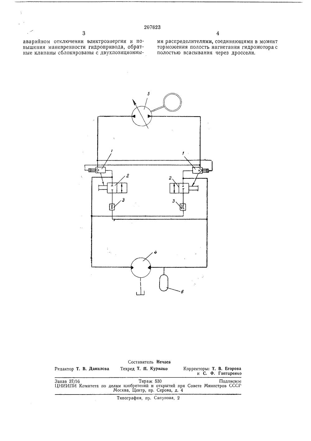 схема автоматического отключения насоса