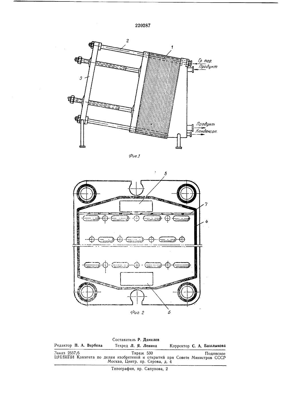 Теплообменник пластинчатый этиленгл стоимость теплообменника пластинчатого 0