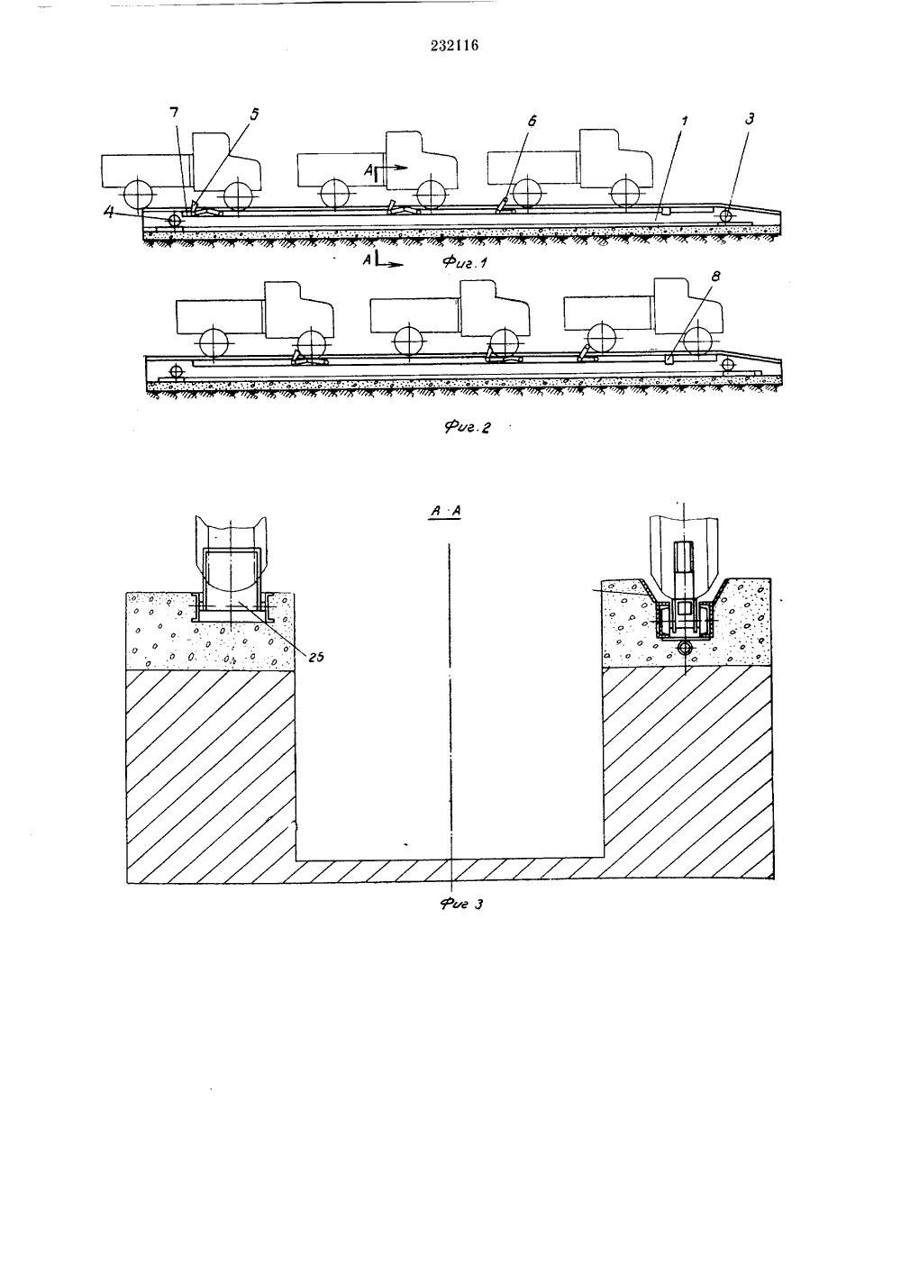3 конвейера пульсирующий Конвейер ленточный магистральный КЛМ 1400