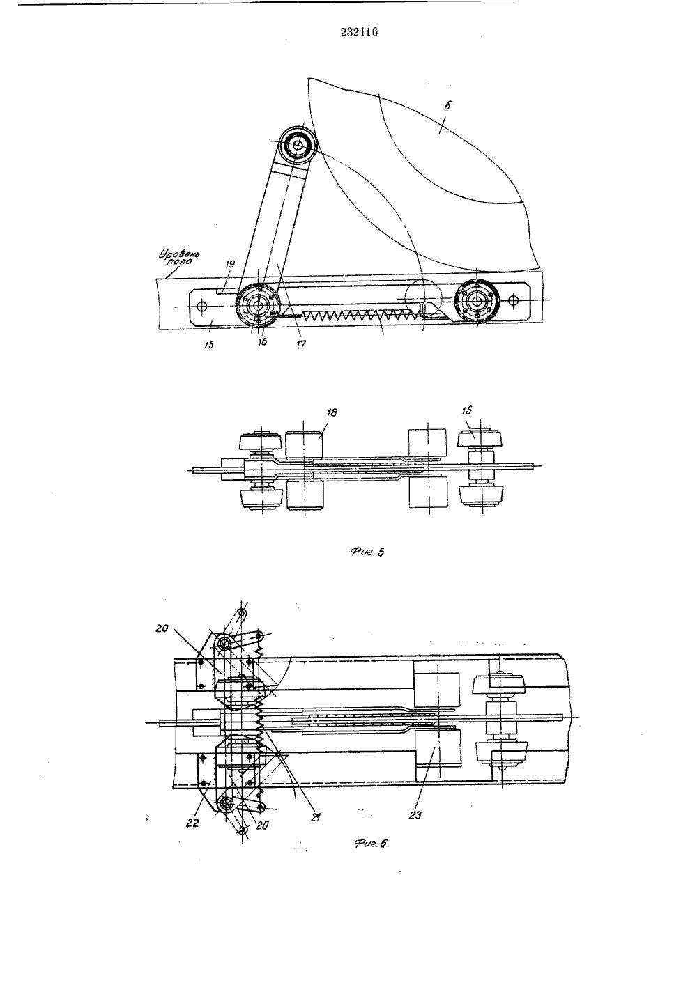 Конвейер для перемещения автомобилей рештак от конвейера