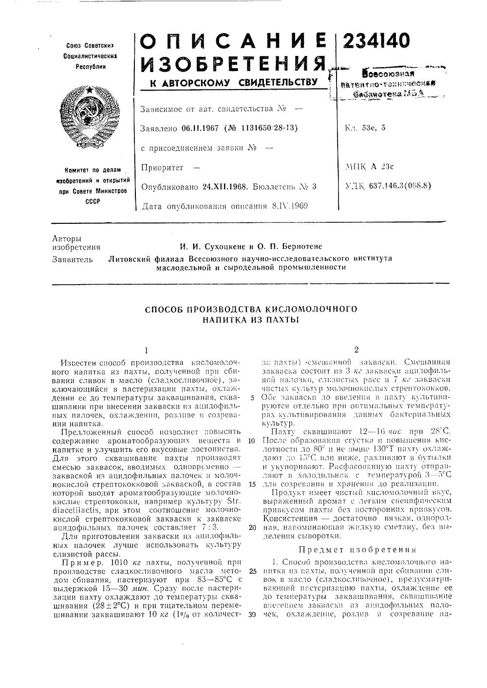 Производство военной техники в СССР в ходе второй мировой