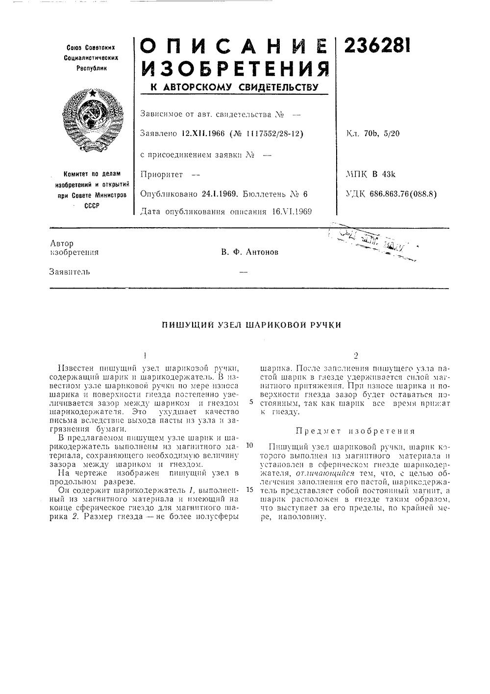 Сертификация машин пишущих сертификат соответствия на машины пишущие сертификация услуг на автотранспорте в зарубежных странах