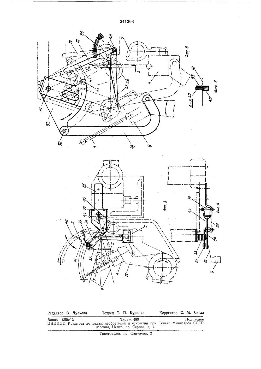 Схема ткацкого пневматического станка