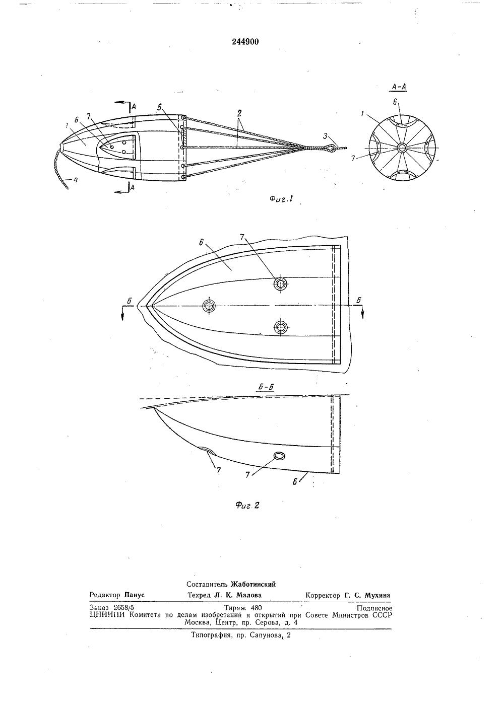 Суда, устройство судов. Теория 54