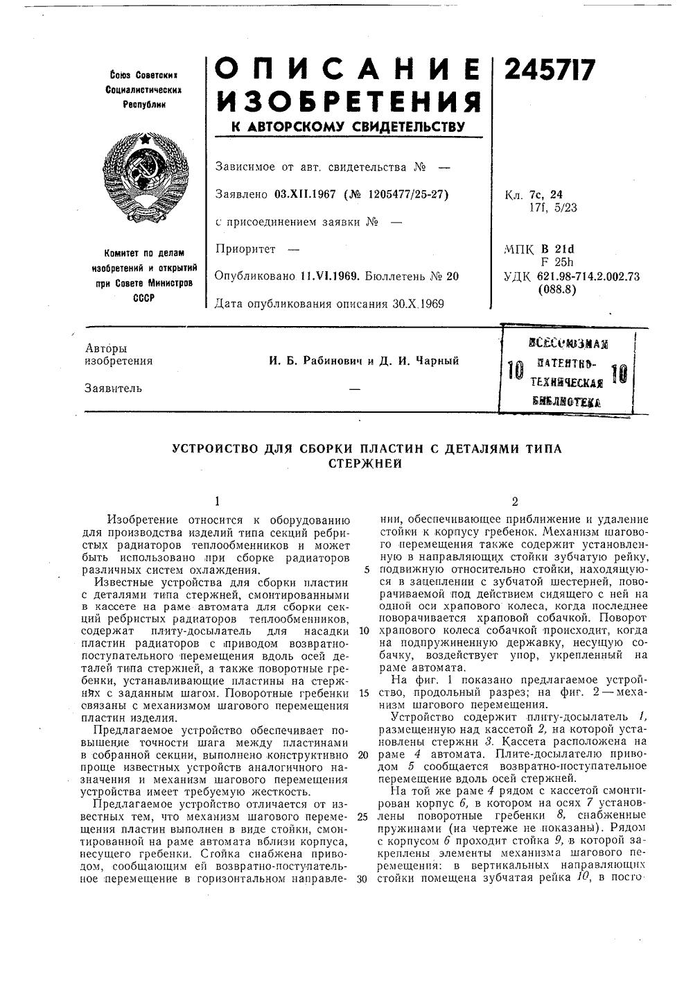 Пластины теплообменника КС 73 Серов Пластинчатый разборный теплообменник SWEP GC-26P Калининград