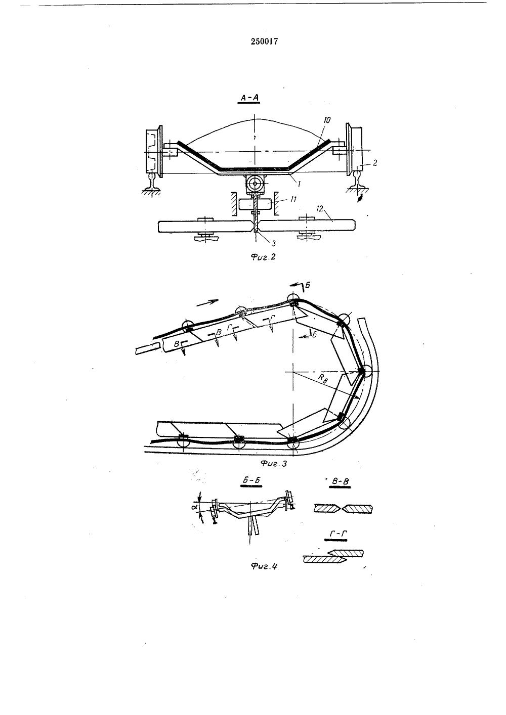 Многоприводной ленточный конвейер цепные транспортеры для зерна устройство
