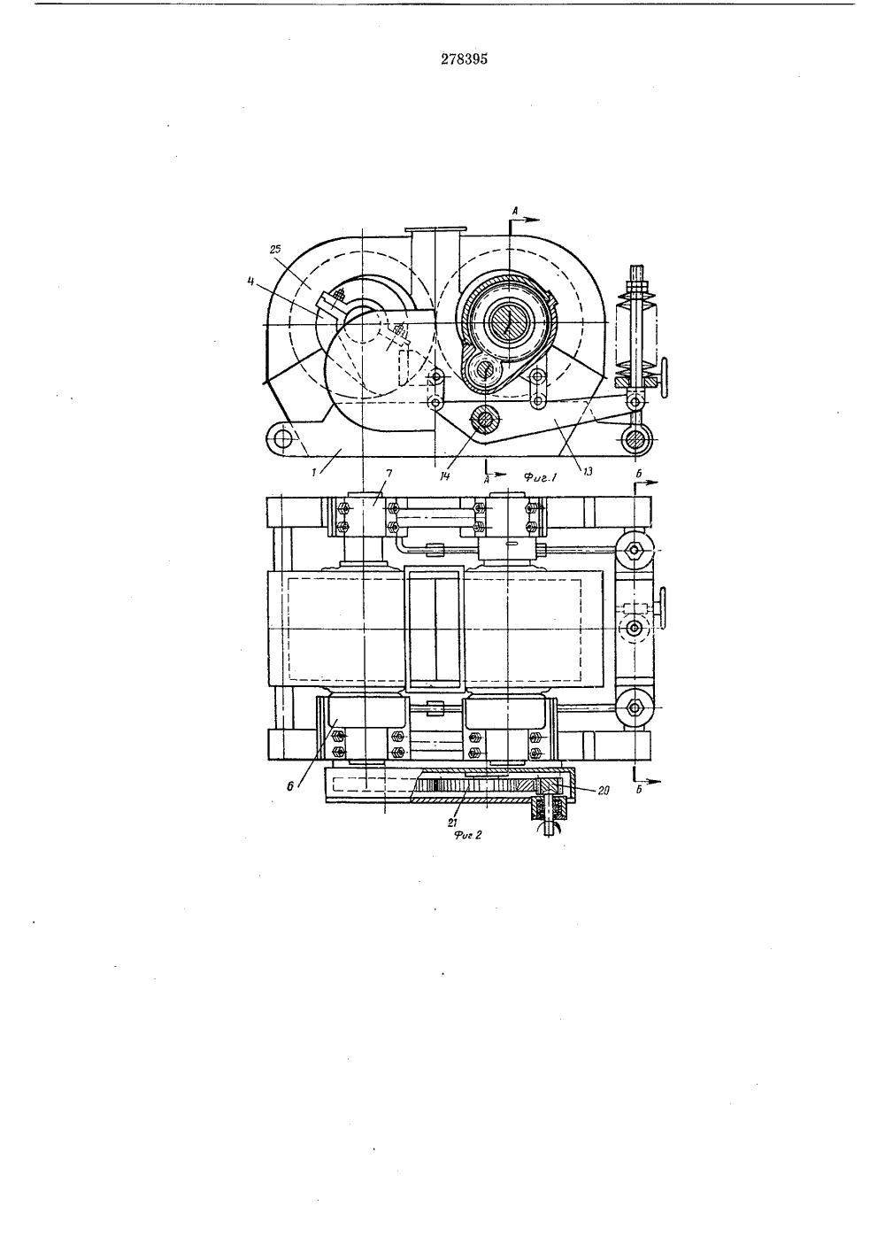 Дробилка трехвалковая шлюзовый питатель в Озёрск