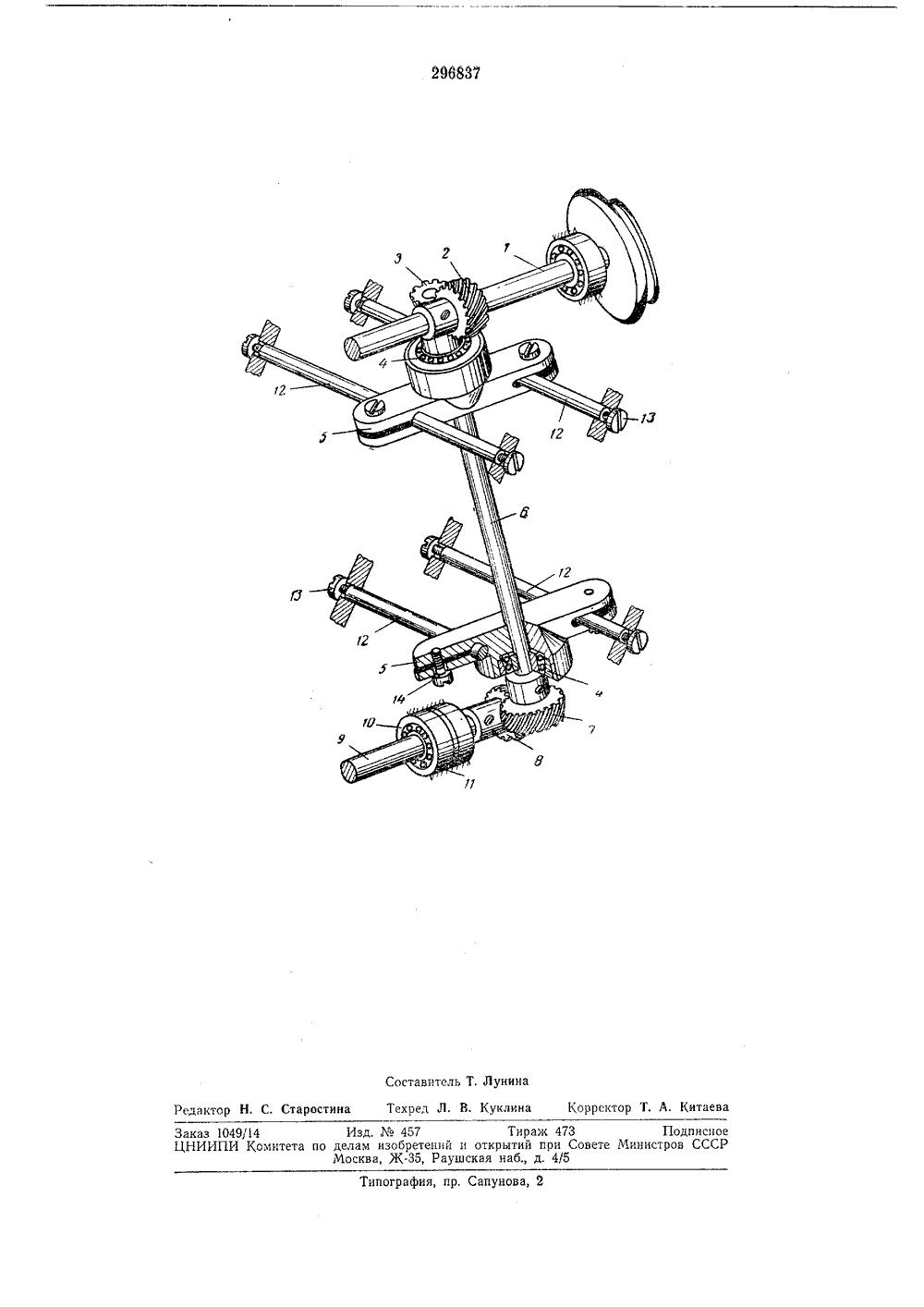 привод пдп-4у схема