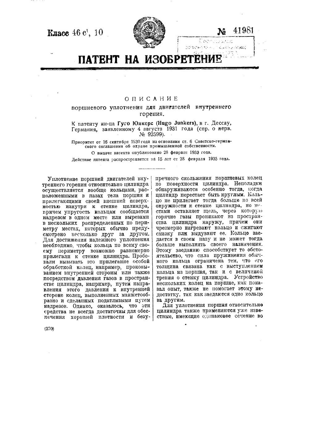 Уплотнения теплообменника КС 46 Владимир Пластины теплообменника SWEP (Росвеп) GL-205N Одинцово