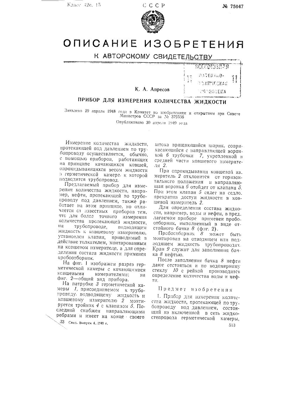 образец заполнения формы 11ио учет