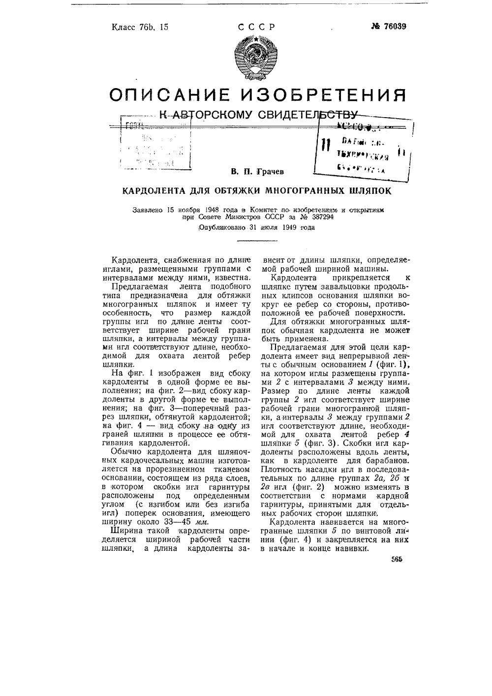 375Вакуумная инфузия технология пошаговая инструкция