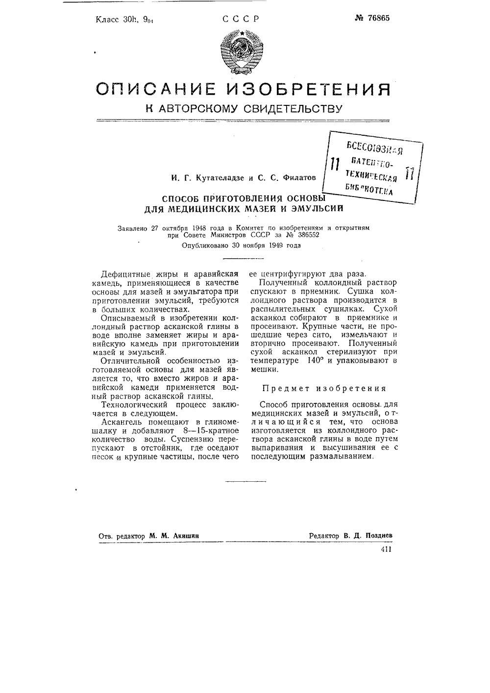 Самые читаемые статьи: Лечение геморроя препараты отзывы