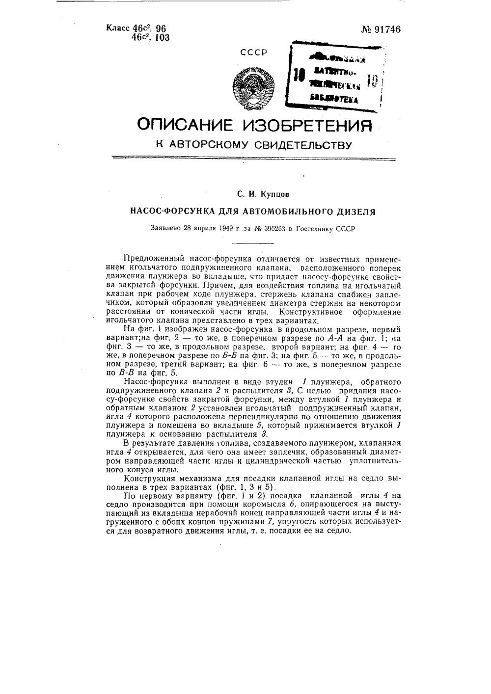 схема воздухоотделителя вакуум насоса