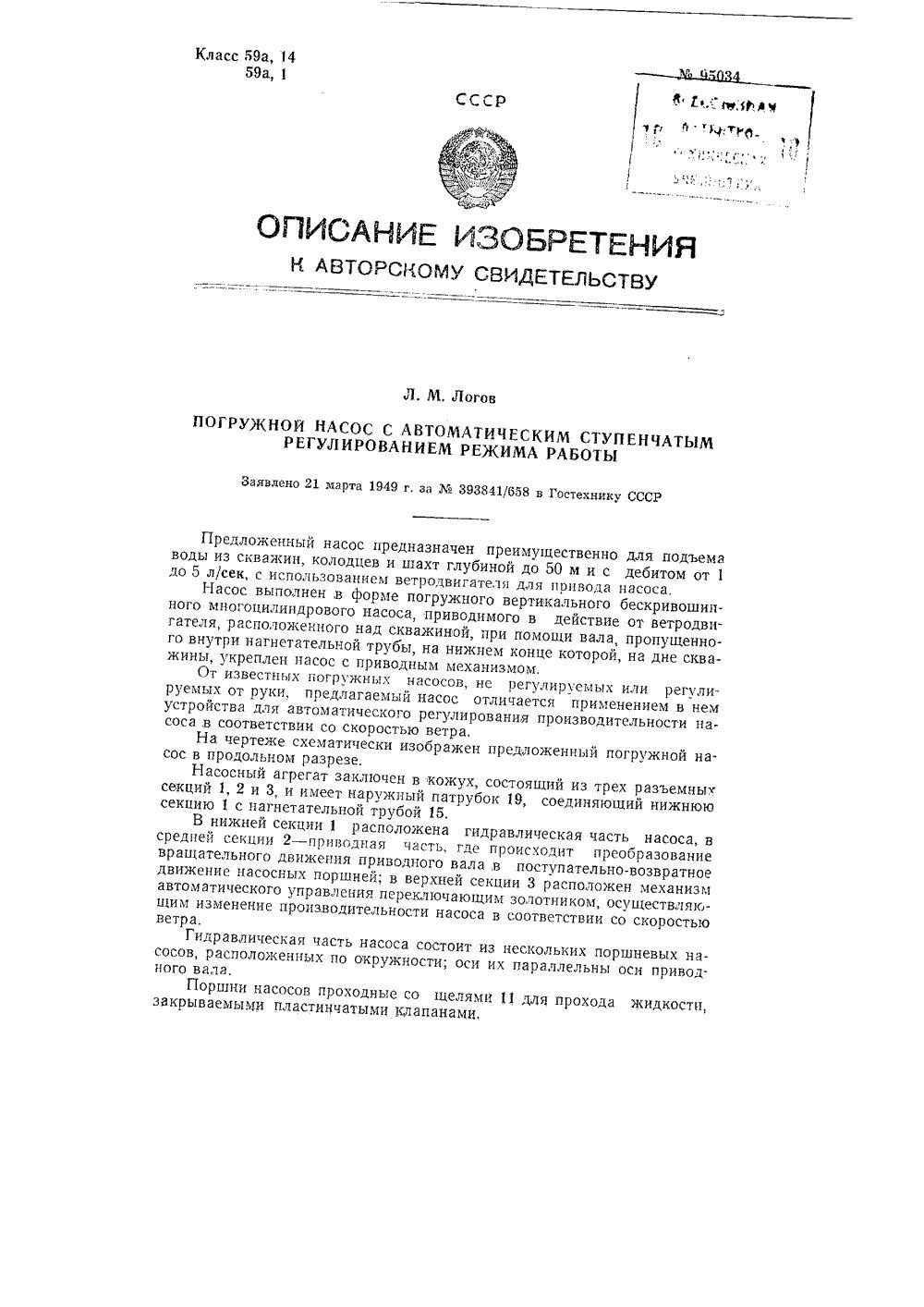 гидропоршневой насос схема