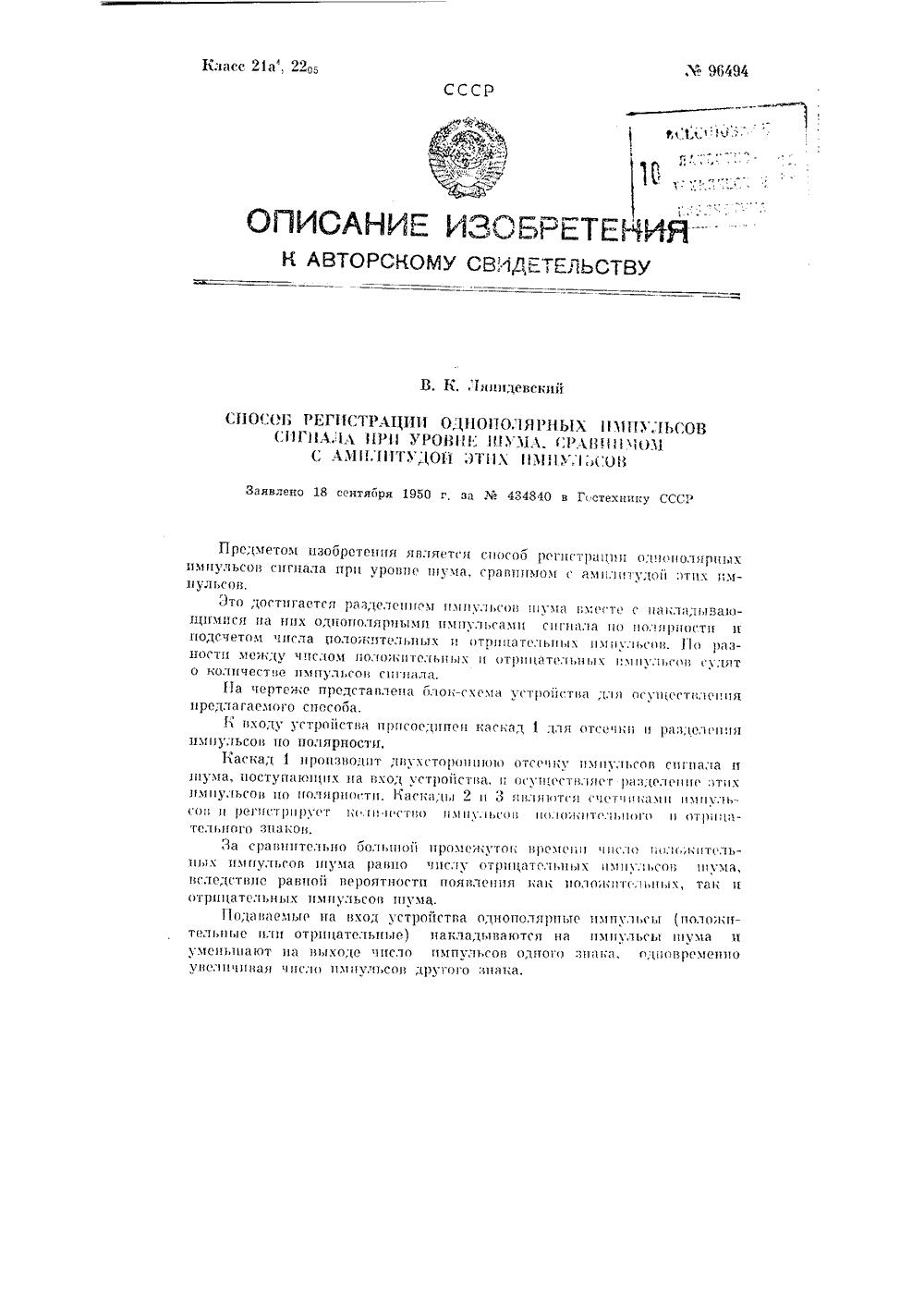 бвк 201-24 схема подключения