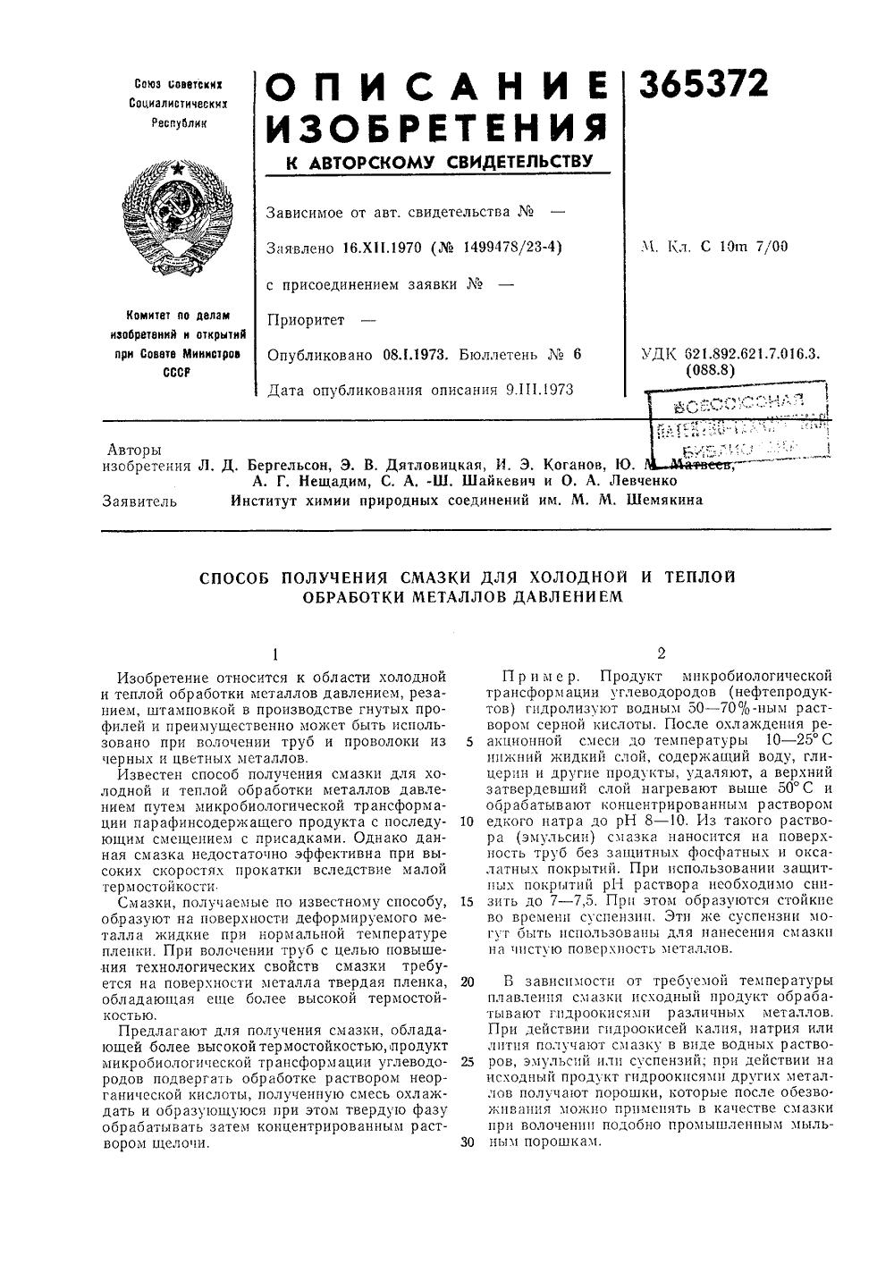 РЕДУКТОРЫ ДАВЛЕНИЯ СЕРИИ R153