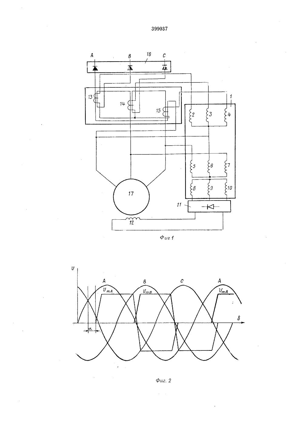 Как сделать генератор на асинхронном
