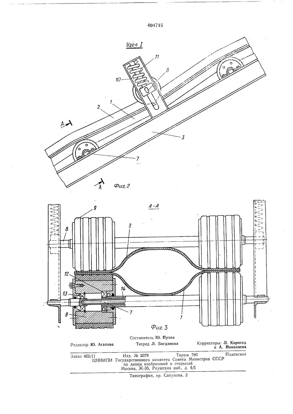 Крутонаклонный конвейер с прижимной лентой элеватор дергачевский