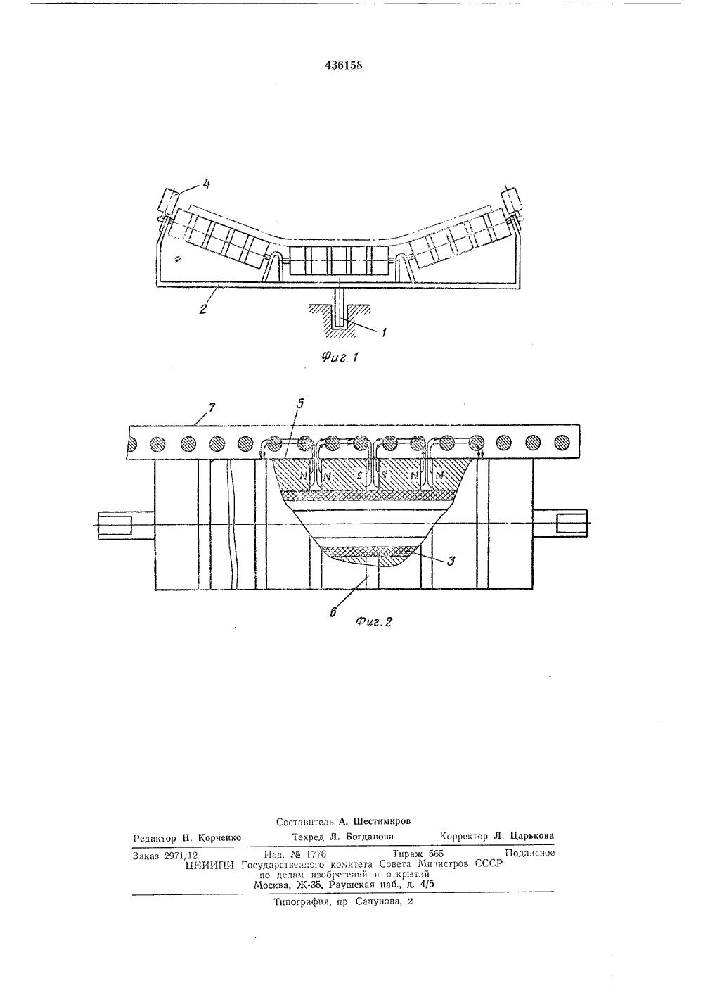 Самоцентрирующие роликоопоры ленточных конвейеров мкпп для фольксваген транспортер т5 ремонт
