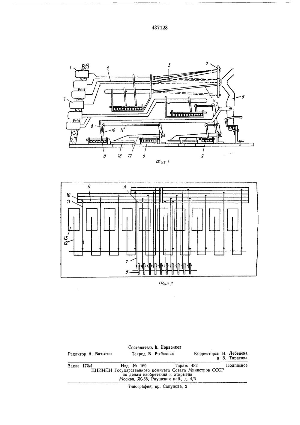 Аккорды на аккордеоне схема
