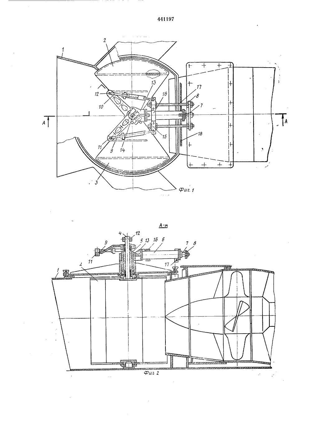 High Tech Защита подвесного лодочного мотора (ПЛМ) 73