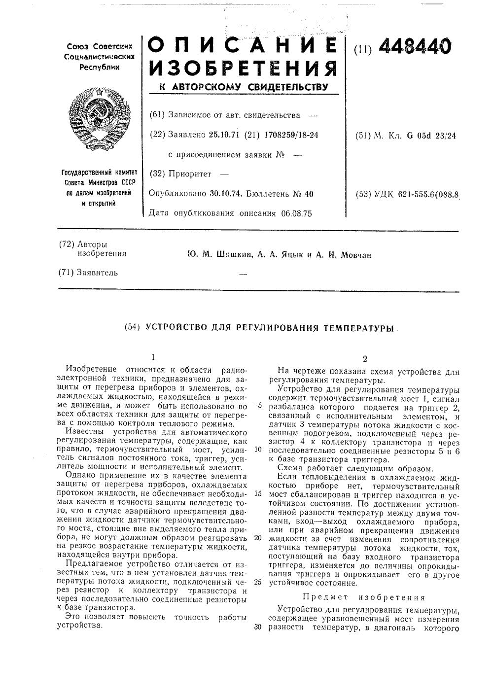 Цистосаркома Филоидная