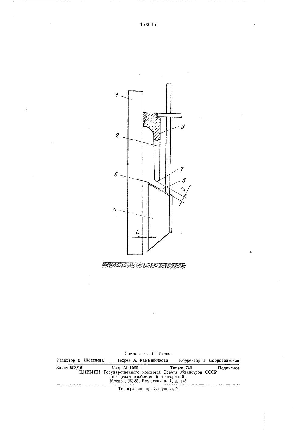 схема электролизера для получения магния