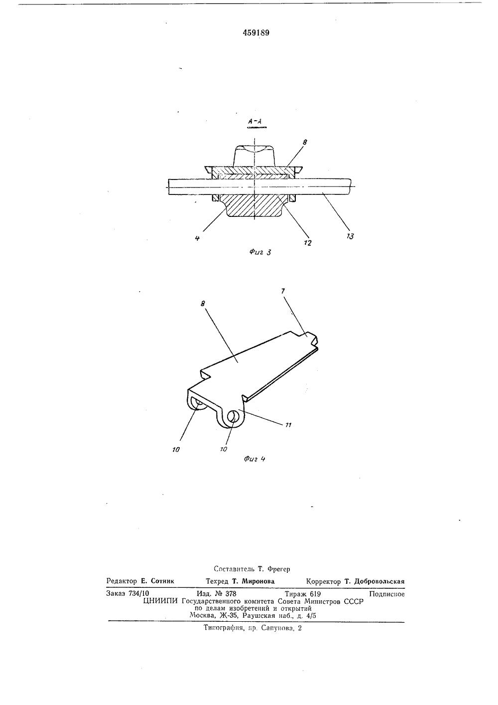 Схема режущего аппарата