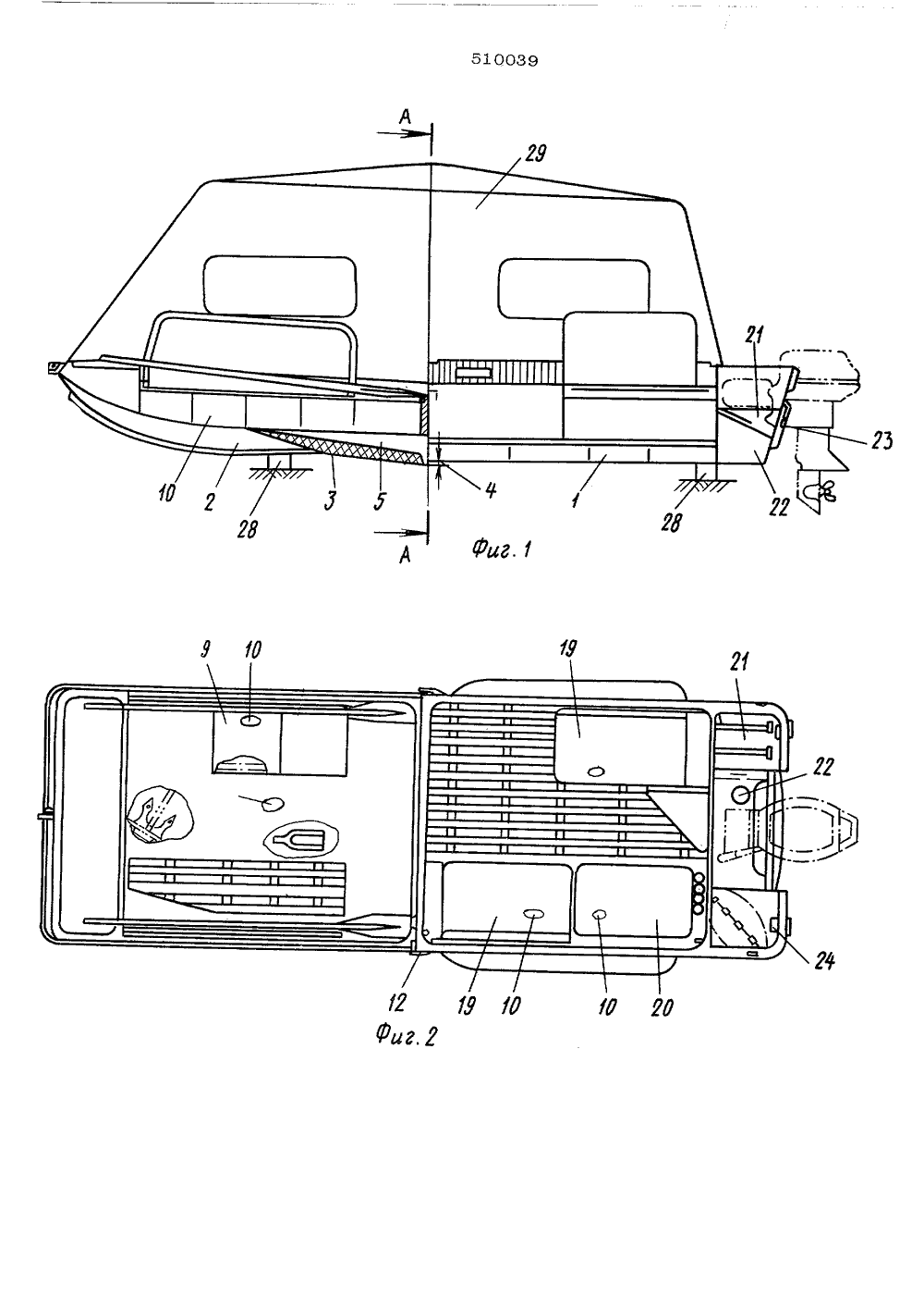 На безрыбье и самокат иномарка или как сделать прицеп для перевозки лодки 70