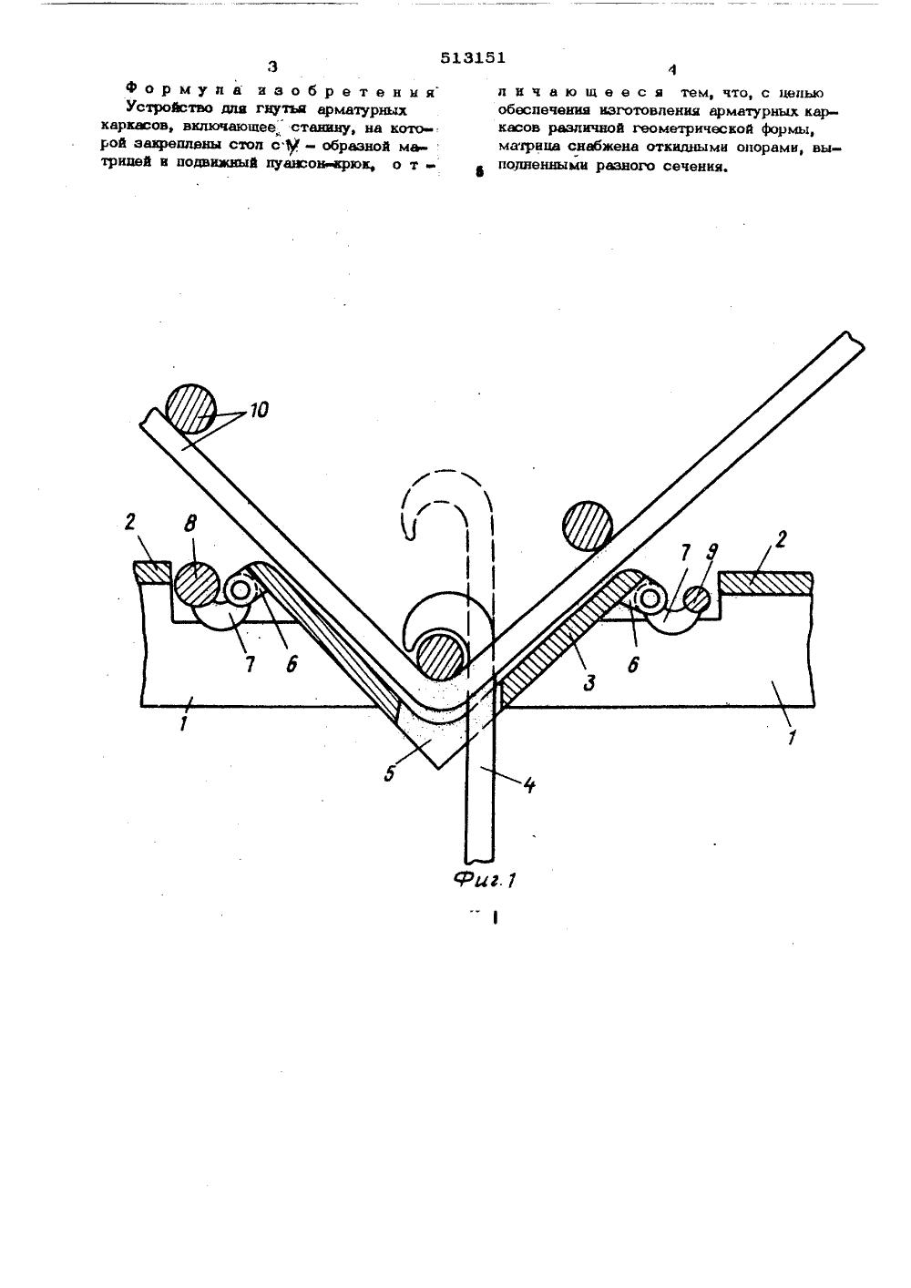 Станок для гибки арматуры своими руками (чертеж фото) 9