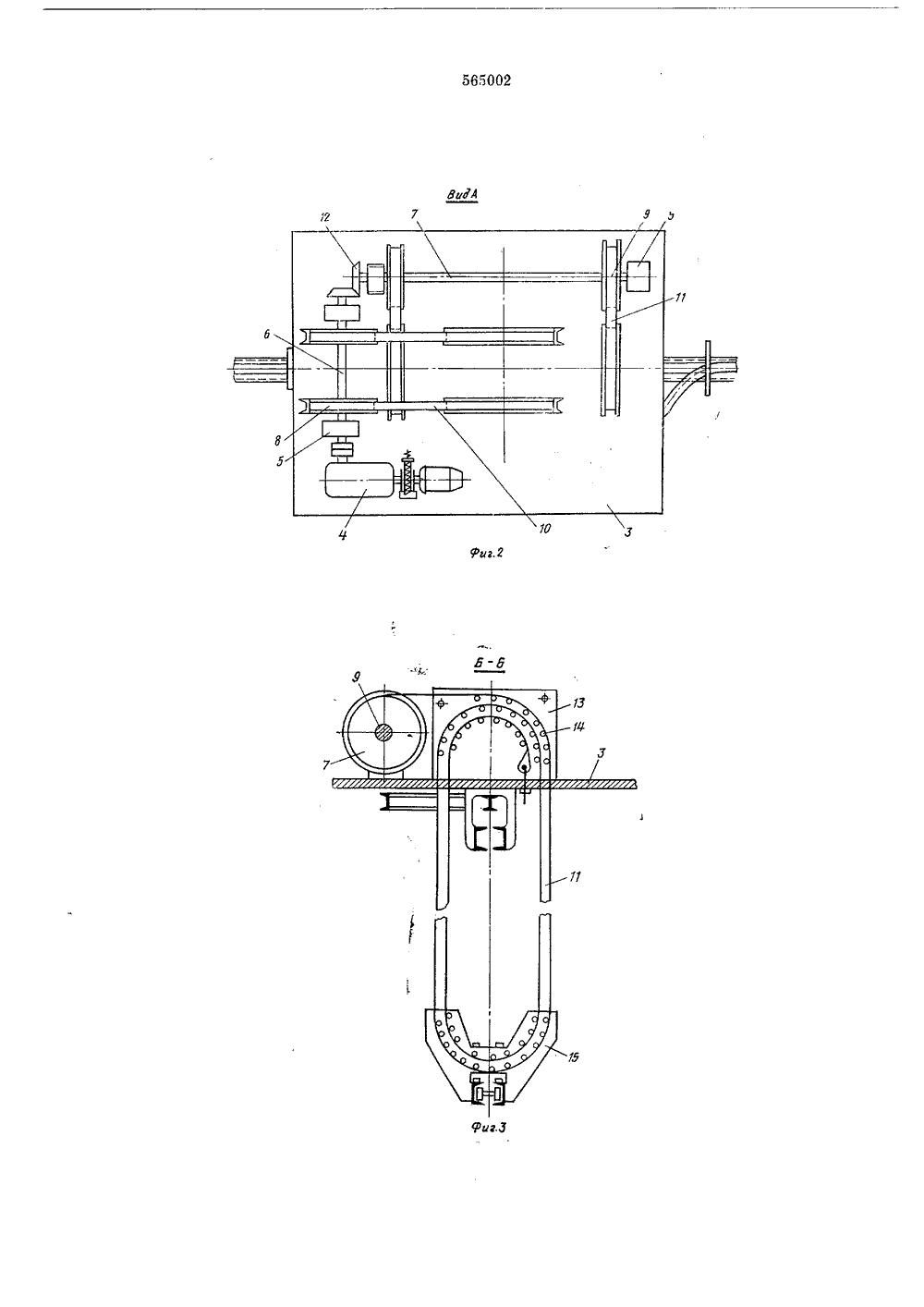 Опускная секция конвейера фольксваген транспортер авто с пробегом