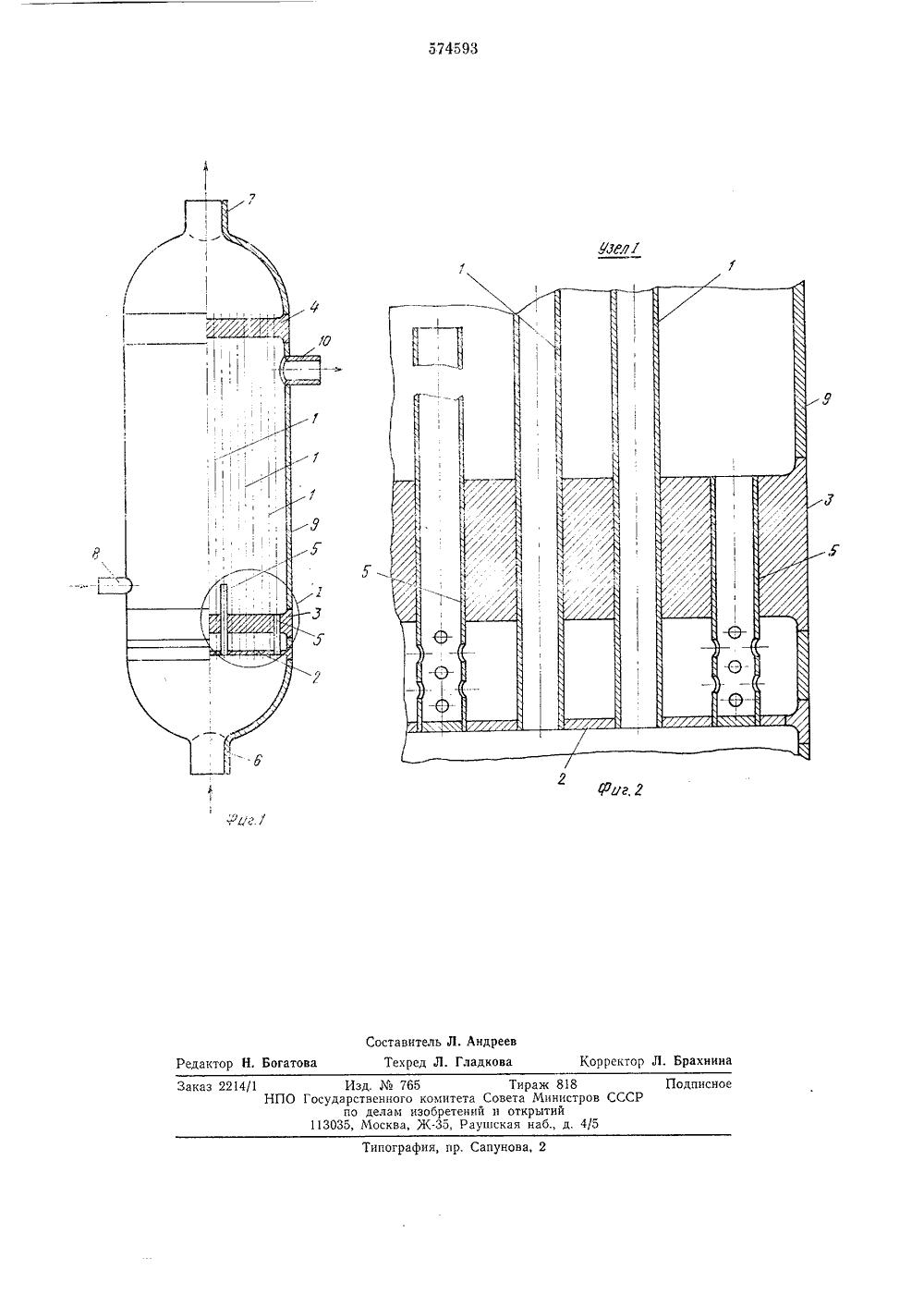 Вертикальный теплообменник общий вид Пластинчатые теплообменники Alfa Laval - серия TS6-FMC разборные Кемерово