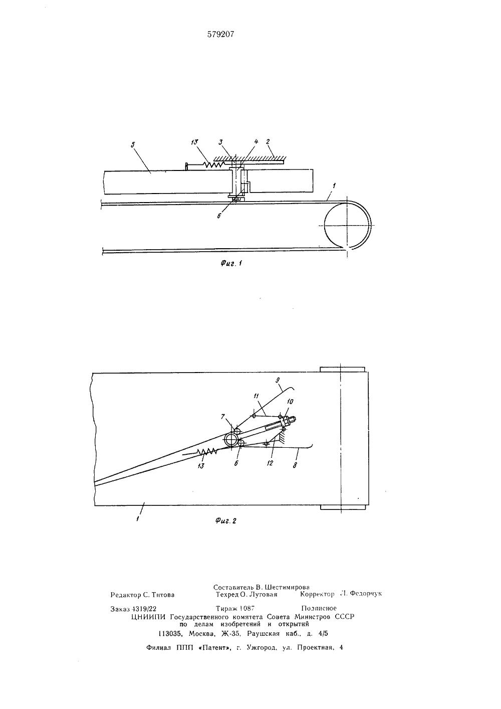 Конвейер разделение потоков минивэн фольксваген транспортер с пробегом