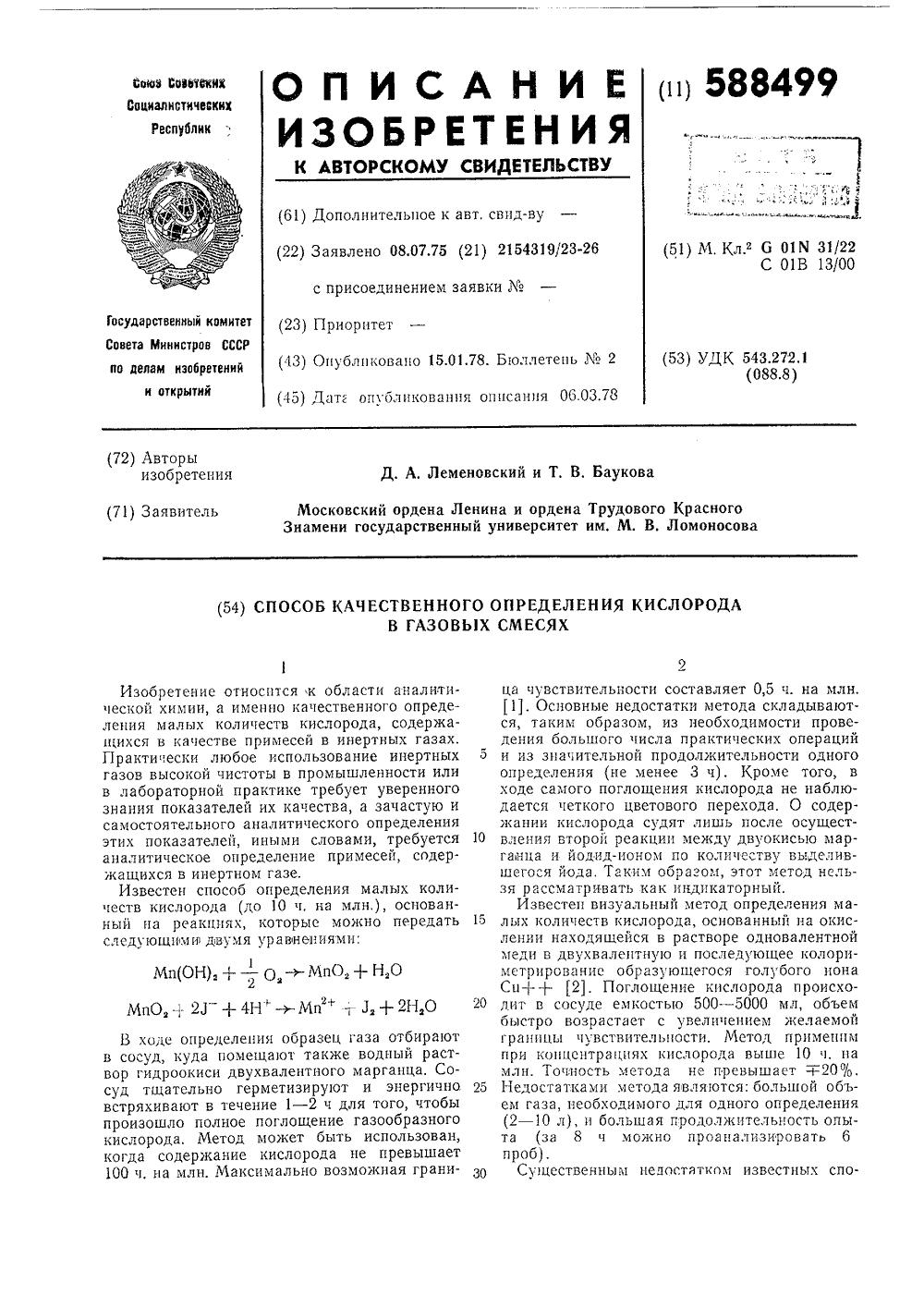 пароводородная конверсия метана схема