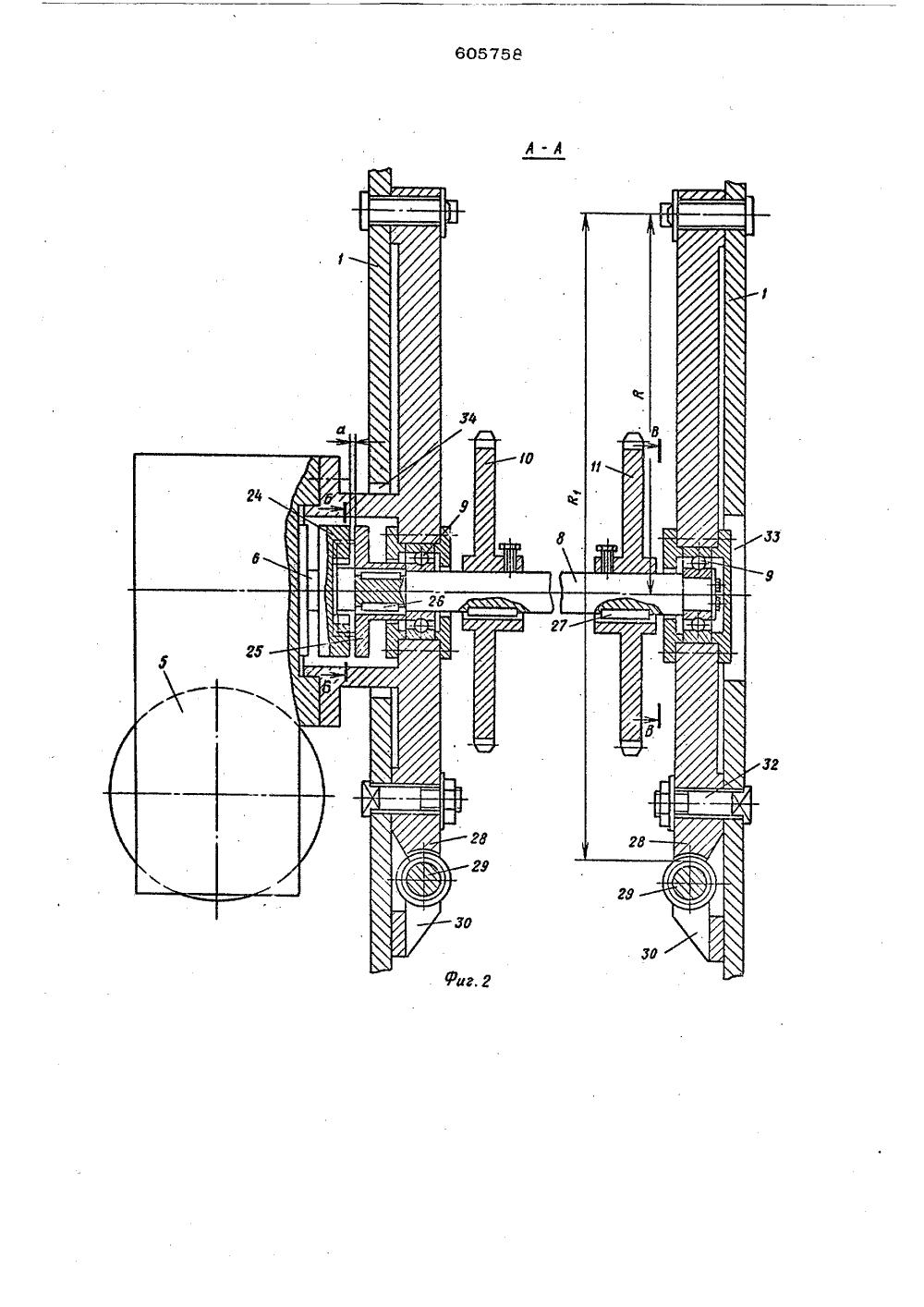 Элеватор накопитель поворотный роликовый транспортер
