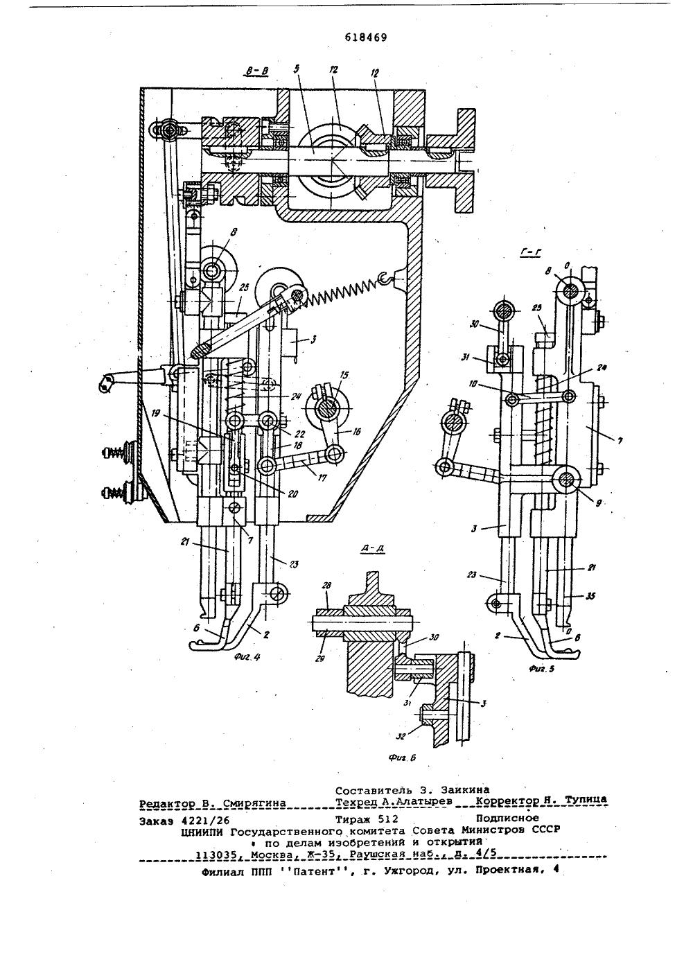 двигатель ткани в швейной машине фото