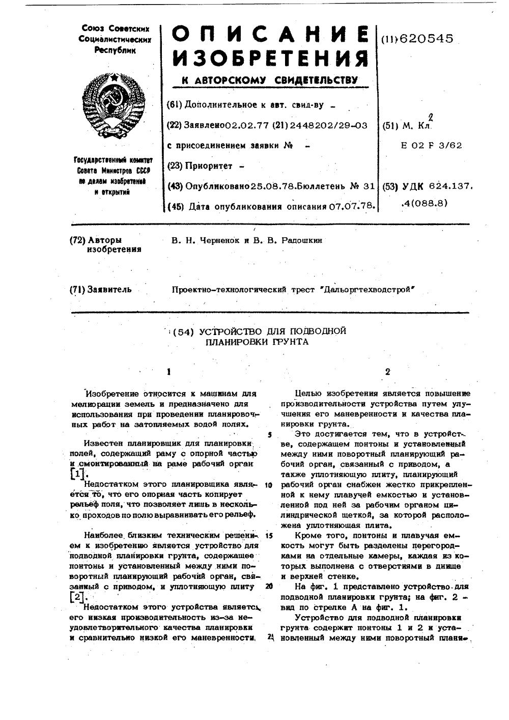 Черненкой в попку 15 фотография