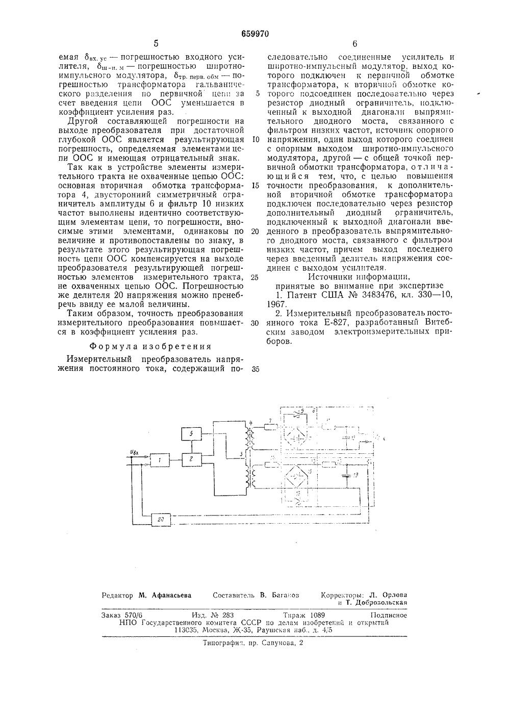 схема подключения светильника сба 1089 led