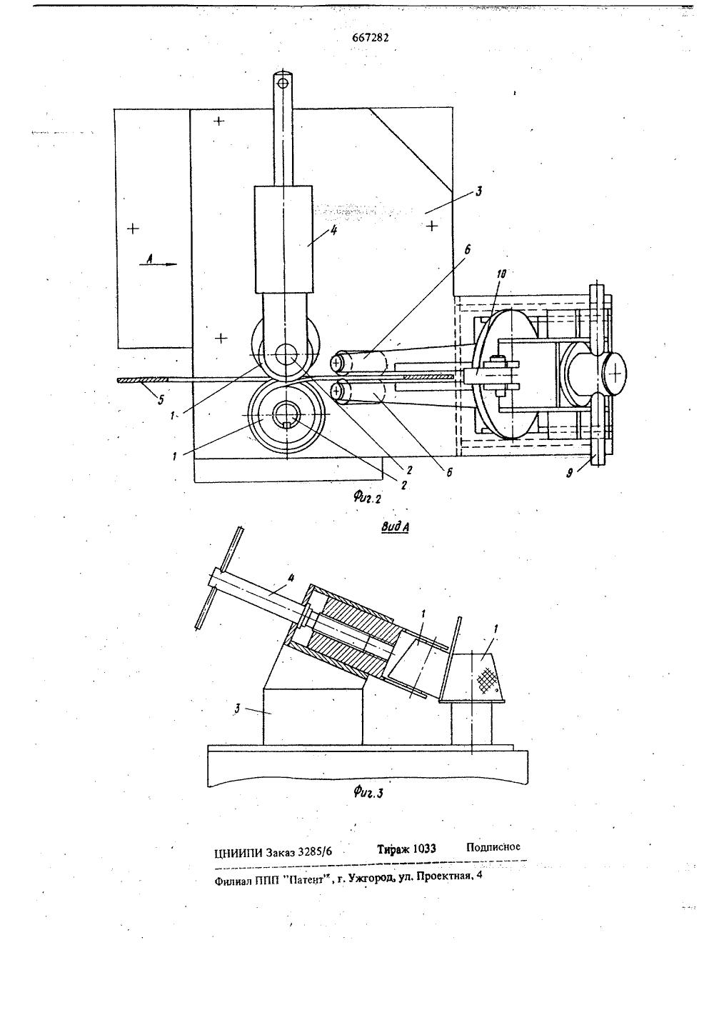 оснастка для штамповки витка шнека