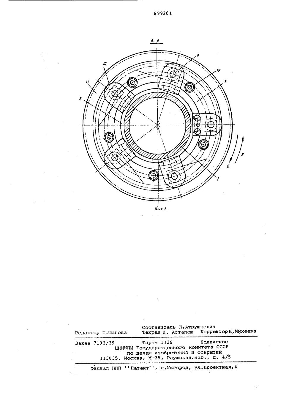 Филиал ППП Патент, r.Óærîðoä, ул.Проектная,4. ЦНИИПИ Государственного комит