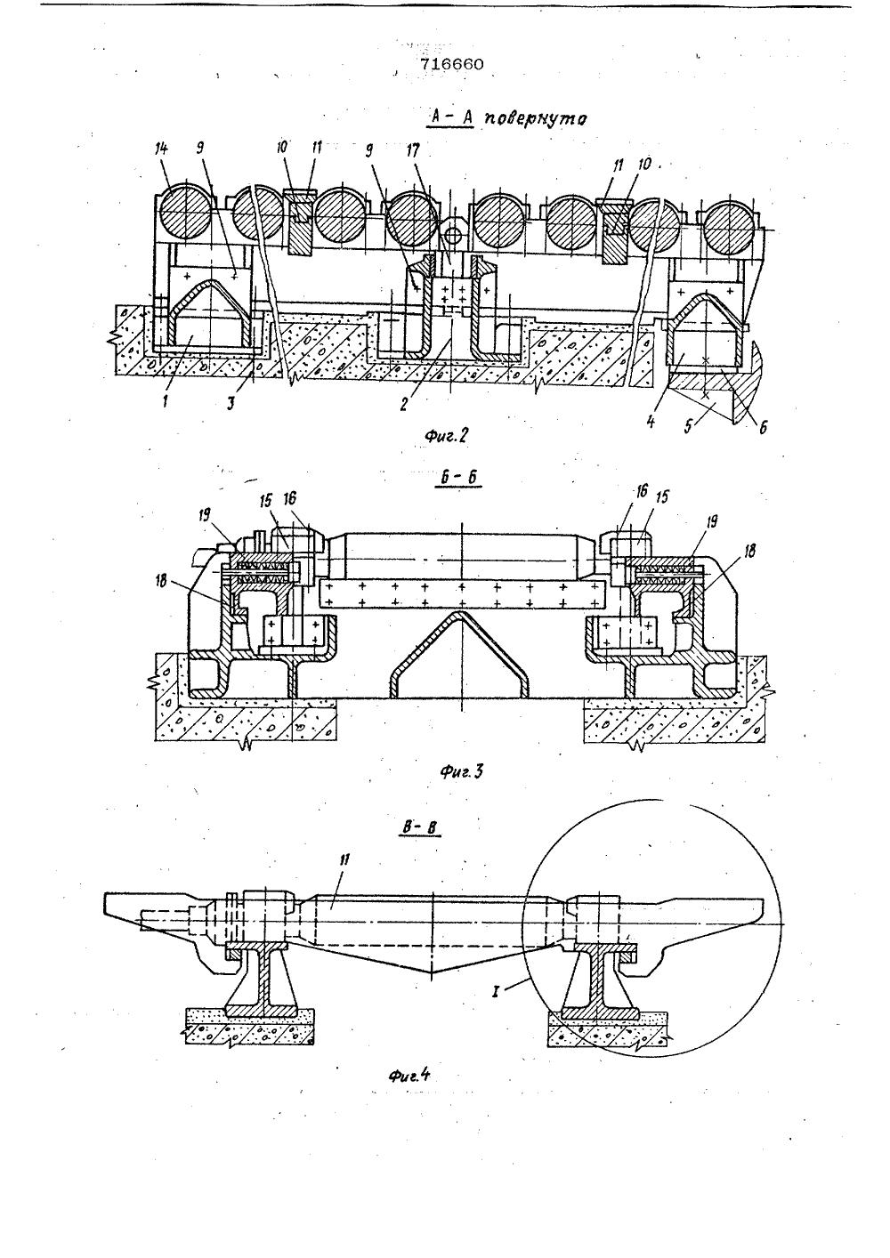 Рольганг прокатный снять фольксваген транспортер