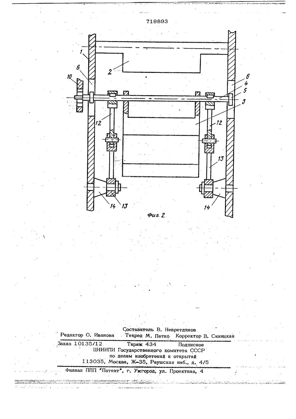 Ротационный станок для литья своими руками 76