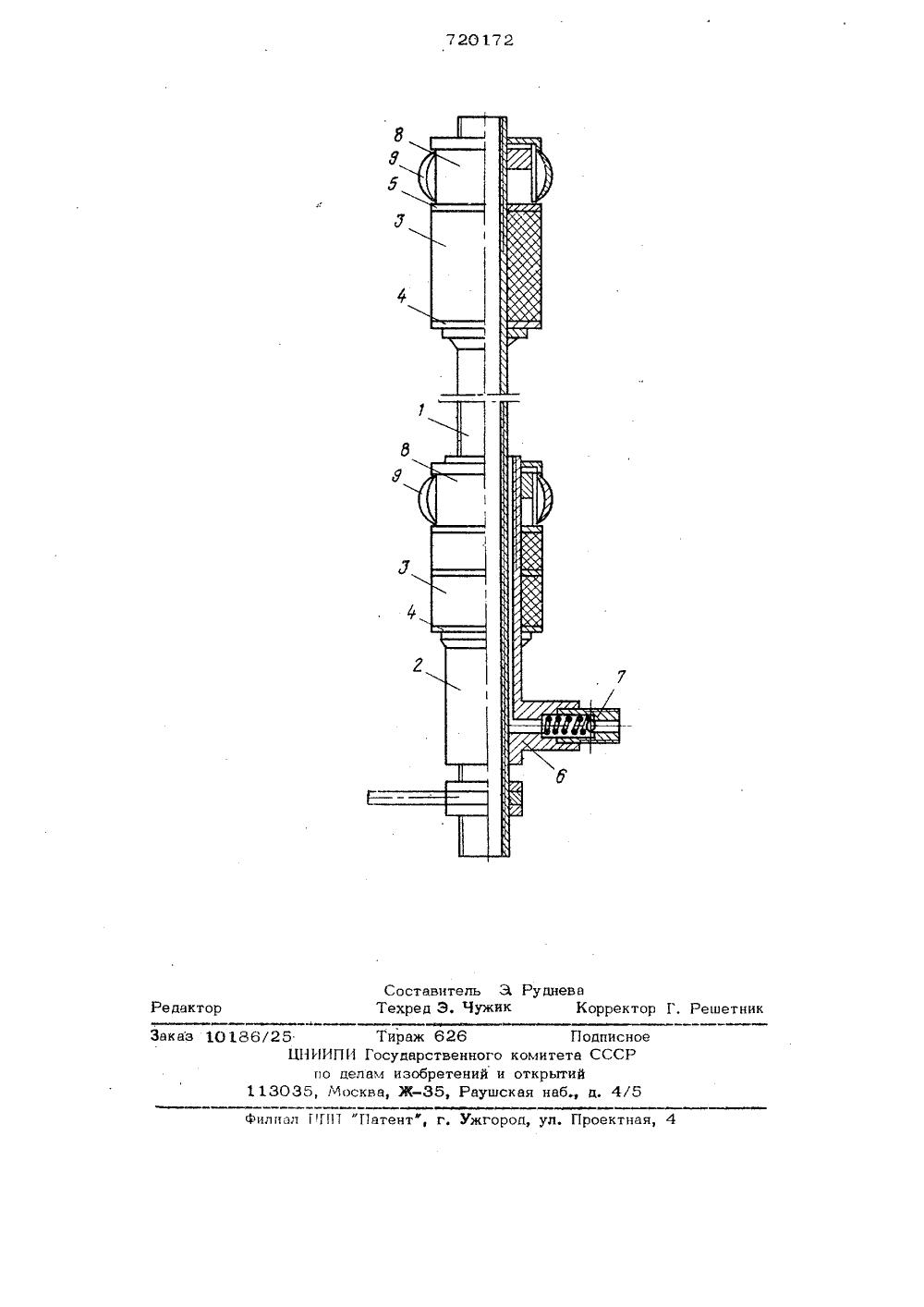Гидрозатвор для скважины